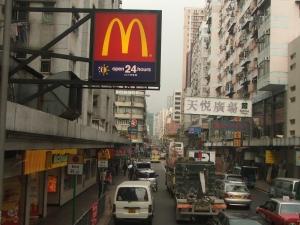3 HONK KONG (156)